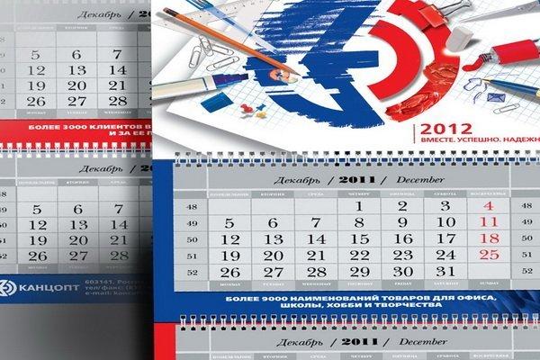 Для распечатки календарь формата а4